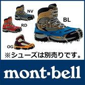 モンベル チェーンスパイク #1129612 [ モンベル montbell mont-bell | モンベル アイゼン 雪山 | 登山 トレッキング 関連品]