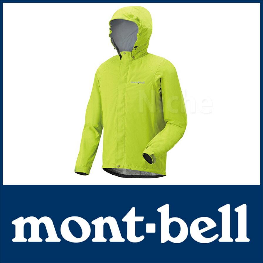 モンベル スーパーストレッチサイクルレイン ジャケット 男女兼用