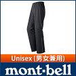 【週末クーポン!】モンベル スーパーストレッチサイクルレイン パンツ 男女兼用 #1130272 (バイク レインウェア ストレッチパンツ の モンベル mont bell)mont-bell モンベル[雨具]