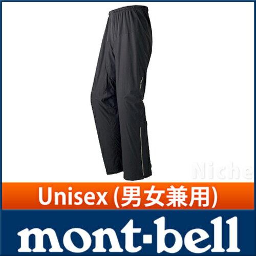 モンベル スーパーストレッチサイクルレイン パンツ 男女兼用 #1130272 (バイク レインウェア スト...