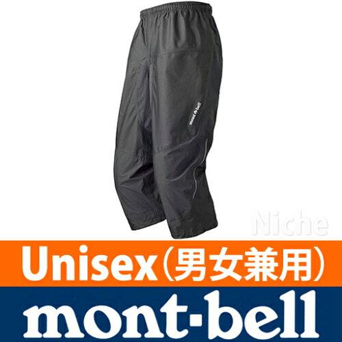 モンベル ストームニッカ 男女兼用 #1130275 (バイク レインウェア の モンベル mont bell) mont-b...