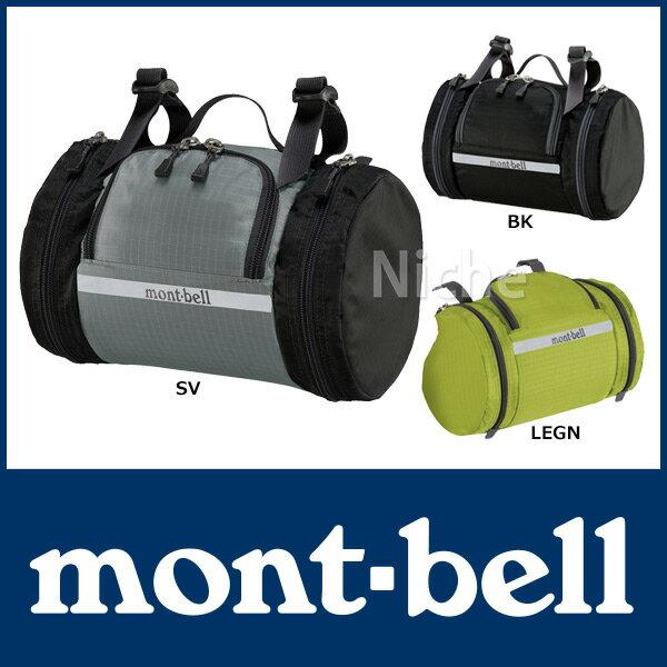 モンベル フロントバッグ