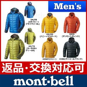 【返品・交換対応可】【3年保証サービス対象】モンベル ダウン ジャケット メンズ montbell ( m...