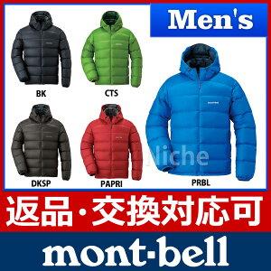モンベル ライトアルパイン ダウンパーカ Men's #1101430 [ モンベル mont…