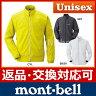 ◆4/27までクーポン◆モンベル リフレック・ウインドジャケット 男女兼用 #1103221 [ モンベル mont bell mont-bell | トレイル ランニング ]