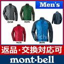 モンベル ウルトラライトシェル ジャケット Men's #1106521 [ モンベル montbell mont-bell | モンベル トレッキング | モンベル ジャケット メンズ ]【送料無料】