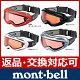 【返品・交換対応可】[ モンベル mont bell mont-bell | モ...