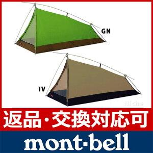 【返品・交換対応可】[ モンベル montbell mont-bell テント ツーリングテント キャンプ用品 ]...