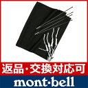 モンベル ルーフプロテクター [ブラック(BK)] Roof Protector [#1122292] (モンベル mont bell のニッチ) mont-bell 【送料無料】 モンベル キャンプ 用品 オートキャンプ 用品 のニッチ![TX]