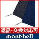 【返品・交換対応可】【代引手数料無料!】[ モンベル montbell mont-bell ]モンベル(montbell) ...
