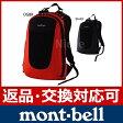 ◆4/27までクーポン◆モンベル ウィーラーパック #1123515 [ モンベル mont bell mont-bell | モンベル ザック バックパック リュック アウトドア | 富士 登山 装備 ]