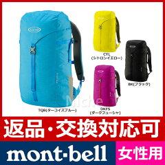 モンベル ロゼパック 20 #1123762 [ モンベル mont bell …