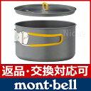 【返品・交換対応可】[ モンベル montbell mont-bell ]モンベル アルパインクッカー 16 #112445...
