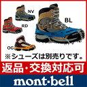 【返品・交換対応可】[ モンベル montbell mont-bell | モンベル アイゼン 雪山 | 登山 トレッ...