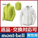【返品・交換対応可】[ モンベル montbell mont-bell | モンベル ウインドブレーカー ]モンベル...