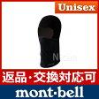 ◆500円クーポン発行中◆モンベル MC.バラクラバ #1131422