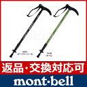【返品・交換対応可】[ モンベル montbell mont-bell 登山 ポール トレッキングポール ステッキ...