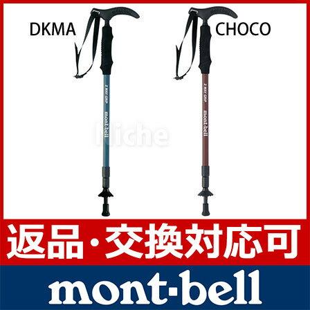モンベル 2wayグリップ アンチショック #1140158 [ モンベル montbell mont-bell | モンベル トレ...