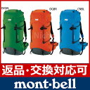 モンベル アルパインパック60 #1223325 [ ZERO POINT ゼロポイント ザック バックパック リュック アウトドア   富士 登山 装備   モンベル mont bell mont-bell ]【送料無料】 [16SSpu][2/1]