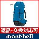モンベル スーパーエクスペディションパック110 #1223330 [ シアンブルー(CNBL) ] [ ZERO POINT ゼロポイント ザック バックパック リュック アウトドア   富士 登山 装備   モンベル mont bell mont-bell ]【送料無料】 [16SSpu][3/1]