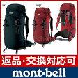 【週末クーポン!】モンベル グラナイト・パック 40 #1223349 [ ZERO POINT ゼロポイント ザック バックパック リュック アウトドア | 富士 登山 装備 | モンベル mont bell mont-bell ]