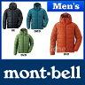 ◆4/27までクーポン◆モンベル アルパイン ダウンパーカ Men's #1101407 [ モンベル montbell mont bell mont-bell モンベル ダウン メンズ ダウンジャケット アウトドア キャンプ 関連用品 ][ spodcdw | spodcjk ]