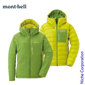 モンベル(mont-bell)ファッションの通販比較 - 価格.com