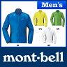 ◆4/27までクーポン◆モンベル EXライト ウインド ジャケット Men's #1103233 [ トレラン トレイルランニング ウェア | モンベル mont bell mont-bell ]