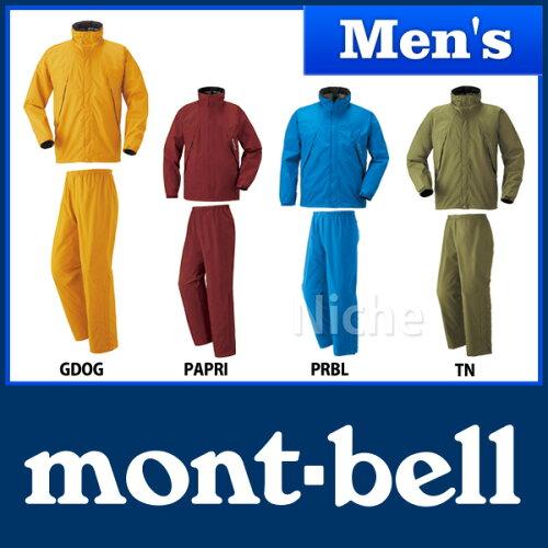 モンベル ドライテック(ハイドロブリーズ) レインウエア Men's #1128297 [ モンベル レインウェ...