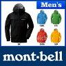 ◆4/27までクーポン◆mont-bell モンベル レインダンサー ジャケット Men's #1128340