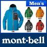 モンベルトレントフライヤージャケットMen's#1128541