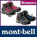 モンベル GORE-TEX マリポサトレール Women's #1129304