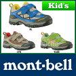 モンベル メドーウォーカー Kid's #1129337