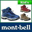 モンベル マリポサトレール Kid's #1129372