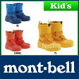 ◆月末SALE!!◆モンベル パウダーブーツ Kid's #1129375