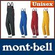 ◆5/25までクーポン配布中◆mont-bell モンベル フィールド レインビブ #1132103