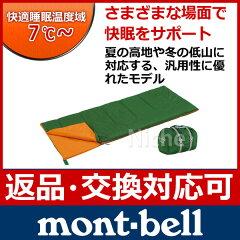 モンベル ファミリーバッグ #3 #1121189