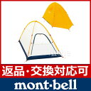 【返品・交換対応可】[ mont-bell モンベル ]モンベル ステラリッジ テント 2型 #1122476