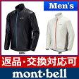 モンベル EXライト ウインドバイカー Men's #1130413