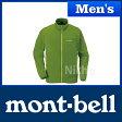モンベル ウインドブラスト ジャケット Men's (メドーグリーン) #1103240(MDGN)