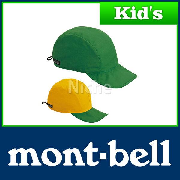 モンベル リバーシブル バードビルキャップ Kid's