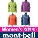 【レビューでP500】 モンベル U.L.ストレッチウインドジャケット Women's【女性用】(レインウェ...