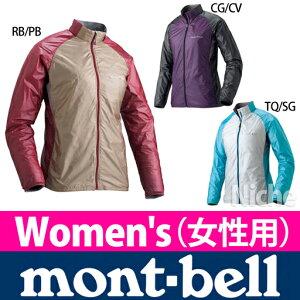 【レビューでP500】 モンベル montbell ( mont-bell )【新商品】モンベル ウルトラ ライトシェ...