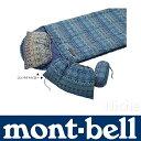 モンベル ( montbell )モンベル コンパクトピロー Compact Pillow【モンベル 寝袋】 (モンベル...