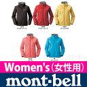 【レビューでP500】 モンベル レインダンサー ジャケット Women's 【女性用】(レインウェア レ...