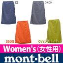 モンベル の レイン ラップスカート montbell ( mont-bell )モンベル レインラップスカート (...