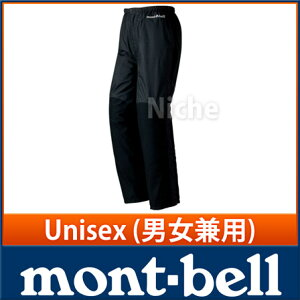 【レビューでP500】 モンベル ゴアテックス montbell ( mont-bell ) 【代引手数料無料!】【送料...