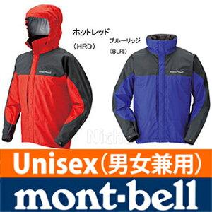 【レビューでP500】 モンベル montbell ( mont-bell ) 【代引手数料無料!】【送料無料】モンベ...