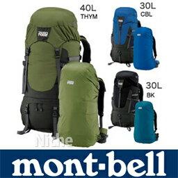 【レビューでP500】 モンベル モンベル バックパック 30L ! montbell ( mont-bell )モンベル ...