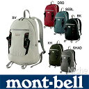 【レビューでP500】 モンベル バックパック 20L ! montbell ( mont-bell )モンベル ディライト...